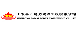 Shandong Taikai Power Engineering Co., Ltd